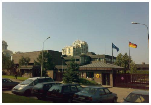 Визовый центр на Мосфильмовской улице