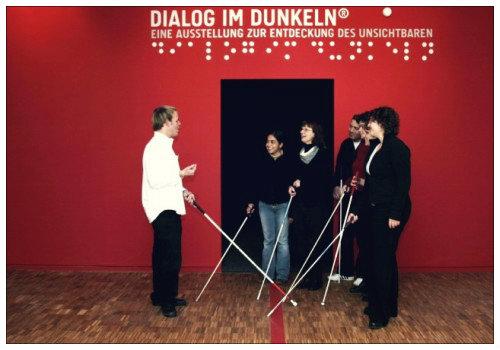 Выставка «Диалог в темноте»