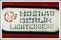 Поезд Москва—Берлин