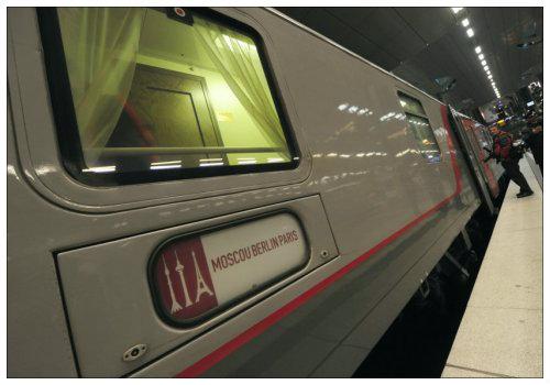 Поезд из Москвы в Берлин