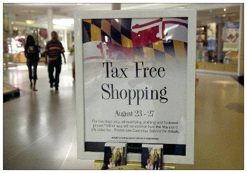 Стойки tax free