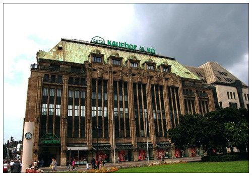 Торговый центр Kaufhof