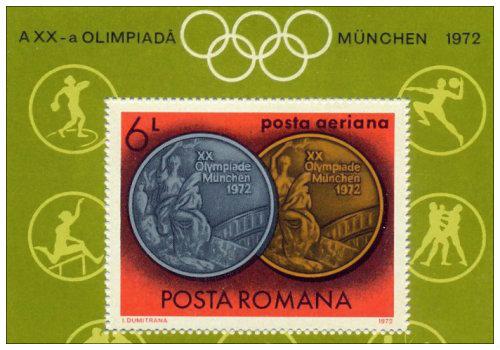 Олимпиада в Мюнхене