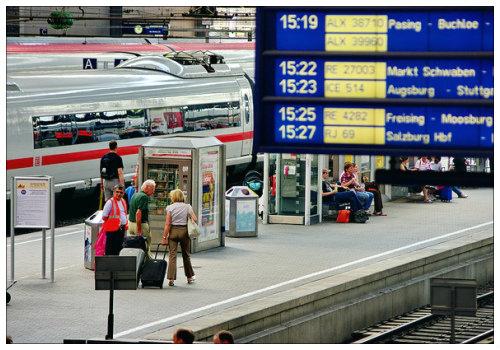 Табло движения поездов
