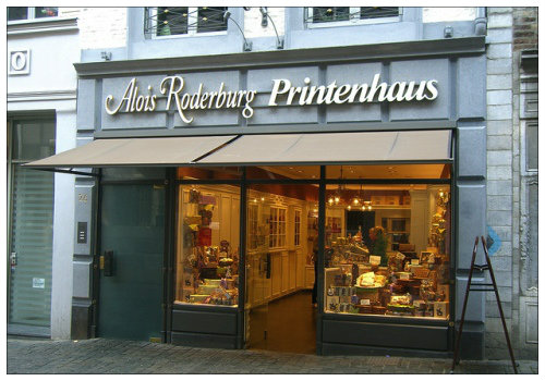 Магазины Мюнхена