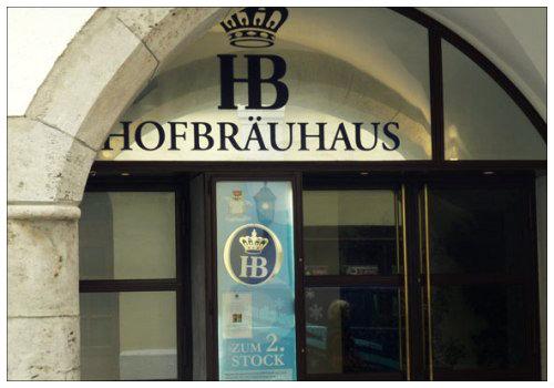 Хофбройхаус. Пивные германии.