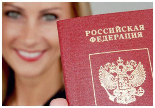 Девушка с паспортом.