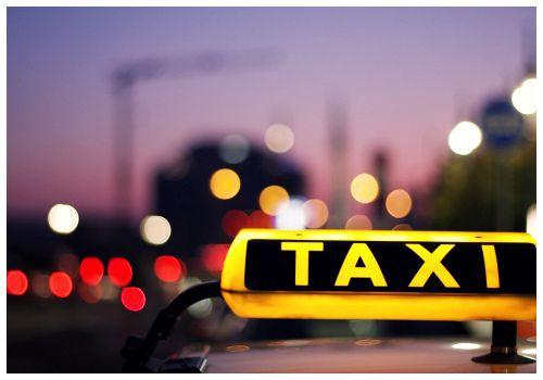 На такси.