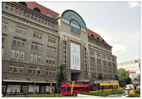 Здание центра.