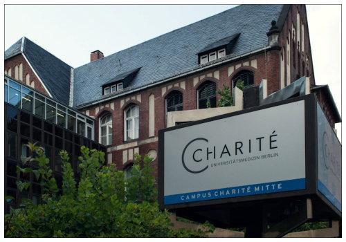 Вывеска Charité