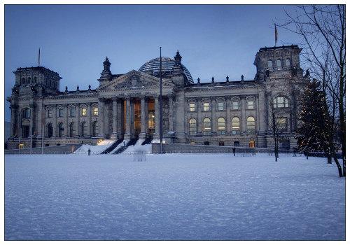 Снежное здание.