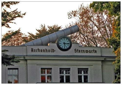 Обсерватория Архенхольд