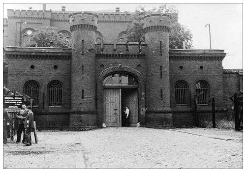 Тюрьма Шпандау